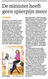 Deskbike in den Nachrichten | Radeln Sie Sich fit mit unseren ergonomische Deskbike | Worktrainer.de
