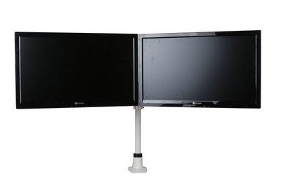 Monitorarm B-Sky - Doppelt| Bildschirme | zwei Bildschirme| 2 Bildschirme mit bis zu 24 Zoll| Gesunde Körperhaltung